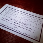 140301_stamp.JPG