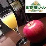 140502_apple.jpg
