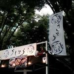 140529_keyakiflag2.jpg