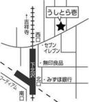 MAP新壱号店.jpg