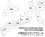 141219_stampmap.jpg