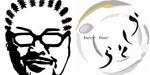 161120_kumaushitora_logo.jpg