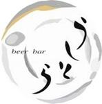 ushitora_logo.jpg